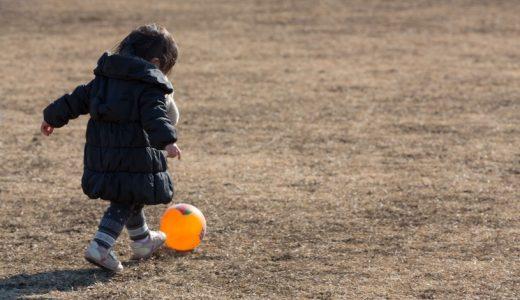 幼稚園・保育園で友達がいない・できないで孤立!親の適切な対処の方法とは?