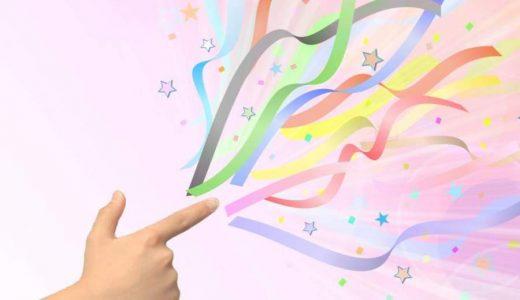 文化祭のスローガンの例【高校】英語、四字熟語、漢字、かっこいいものを紹介!