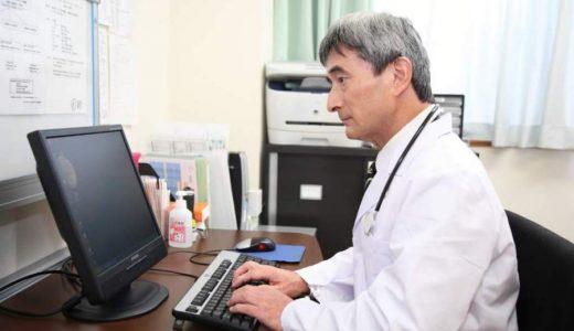 診断書に書かれる内容は?発行する方法や料金、時間についても!