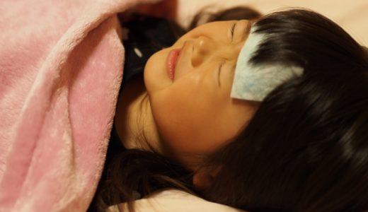 高熱で下痢が続く原因は?頭痛や吐き気(嘔吐)、寒気がある場合は?