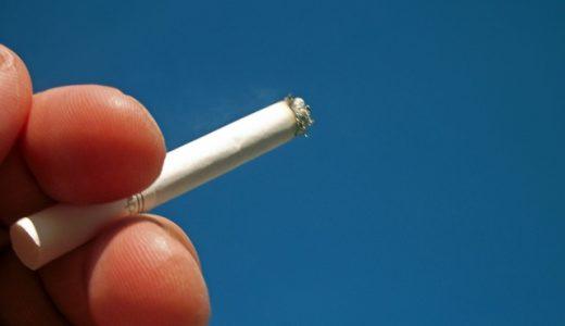 赤ちゃん、子供への煙草の影響!食べたり舐めたりしてしまったら危険?処置は?