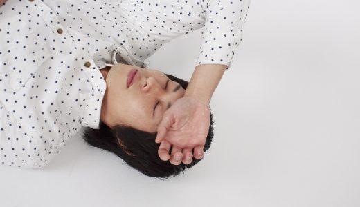 後頭部を強打!症状で頭痛になることも?後遺症も出る可能性も?対処法は?